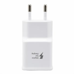 Kućni punjač Fast Charging USB 5V 2A/9V 1.67A beli